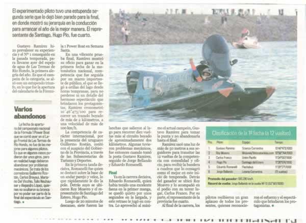 Gustavo Ramirez F1 Power Boats